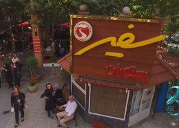 مستند تبلیغاتی رستوران سفیر
